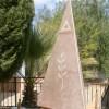 The Masonic Tradition of Buñol