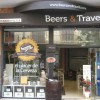 Beers and Travel: Paradise Found?