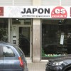 Japon.es: Japanese Products in Valencia