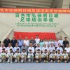 Castellón Soccer in China